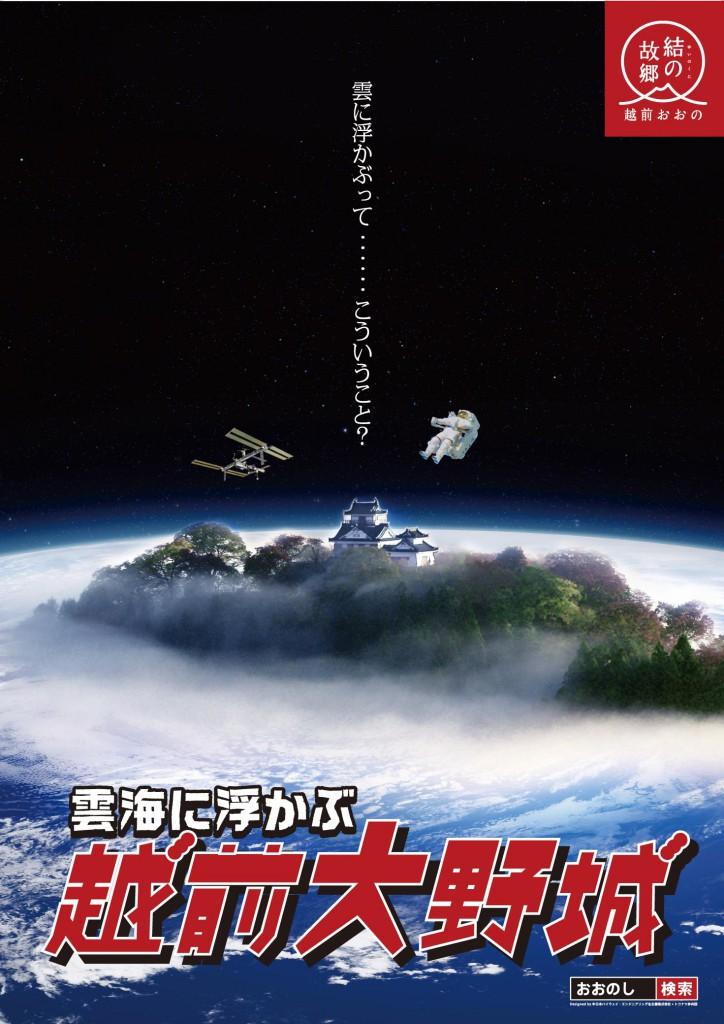 designed by 中日本ハイウェイ・エンジニアリング名古屋+トコナツ歩兵団