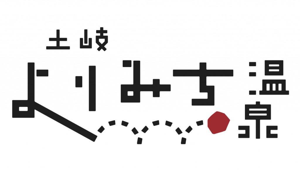 yorimichi_logo(商標用) のコピー