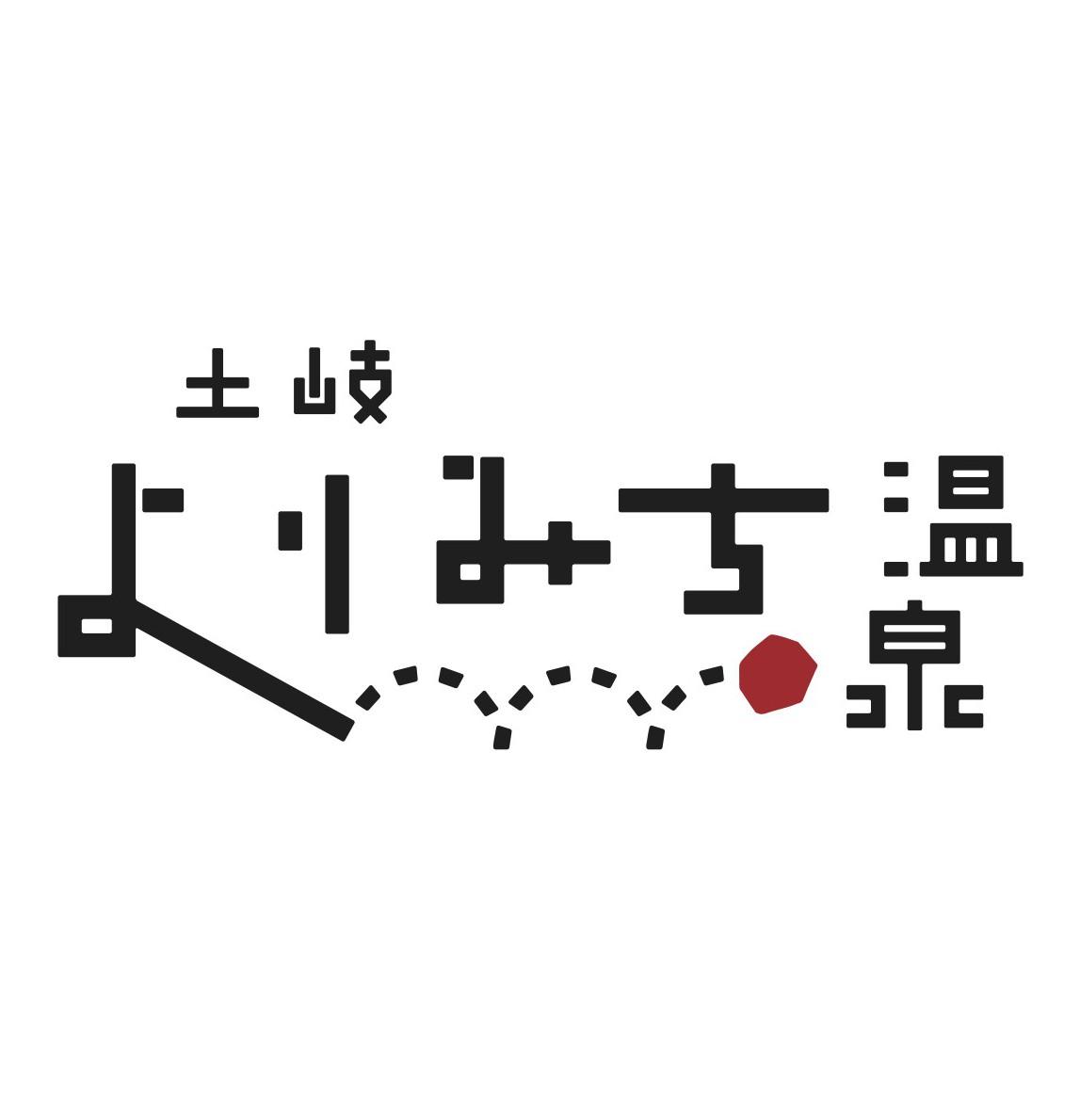 yorimichi_manual