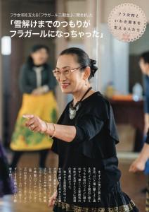 ©︎トコナツ歩兵団2019