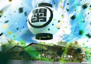 ©︎トコナツ歩兵団2019-2020