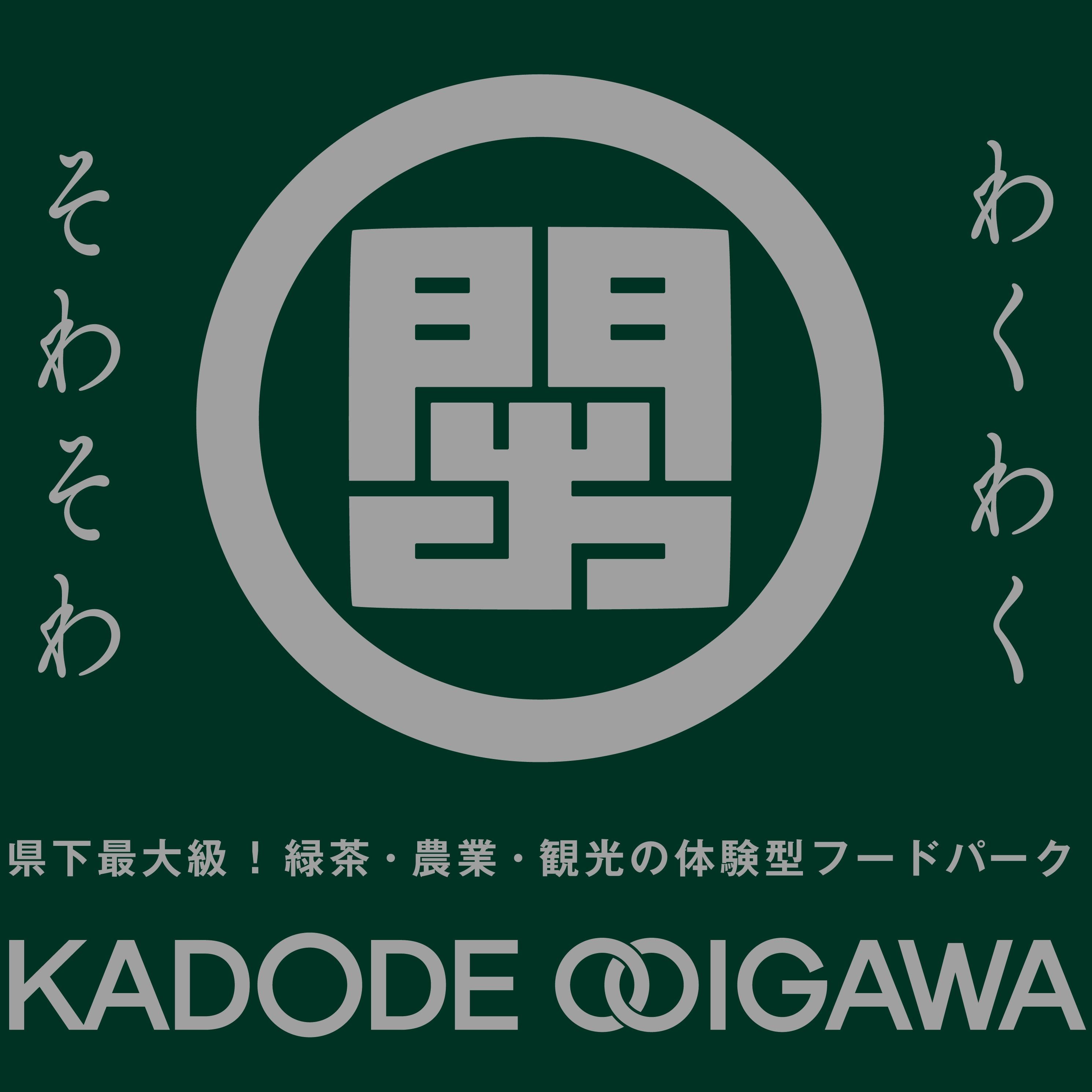©︎KADODE OOIGAWA・トコナツ歩兵団2020