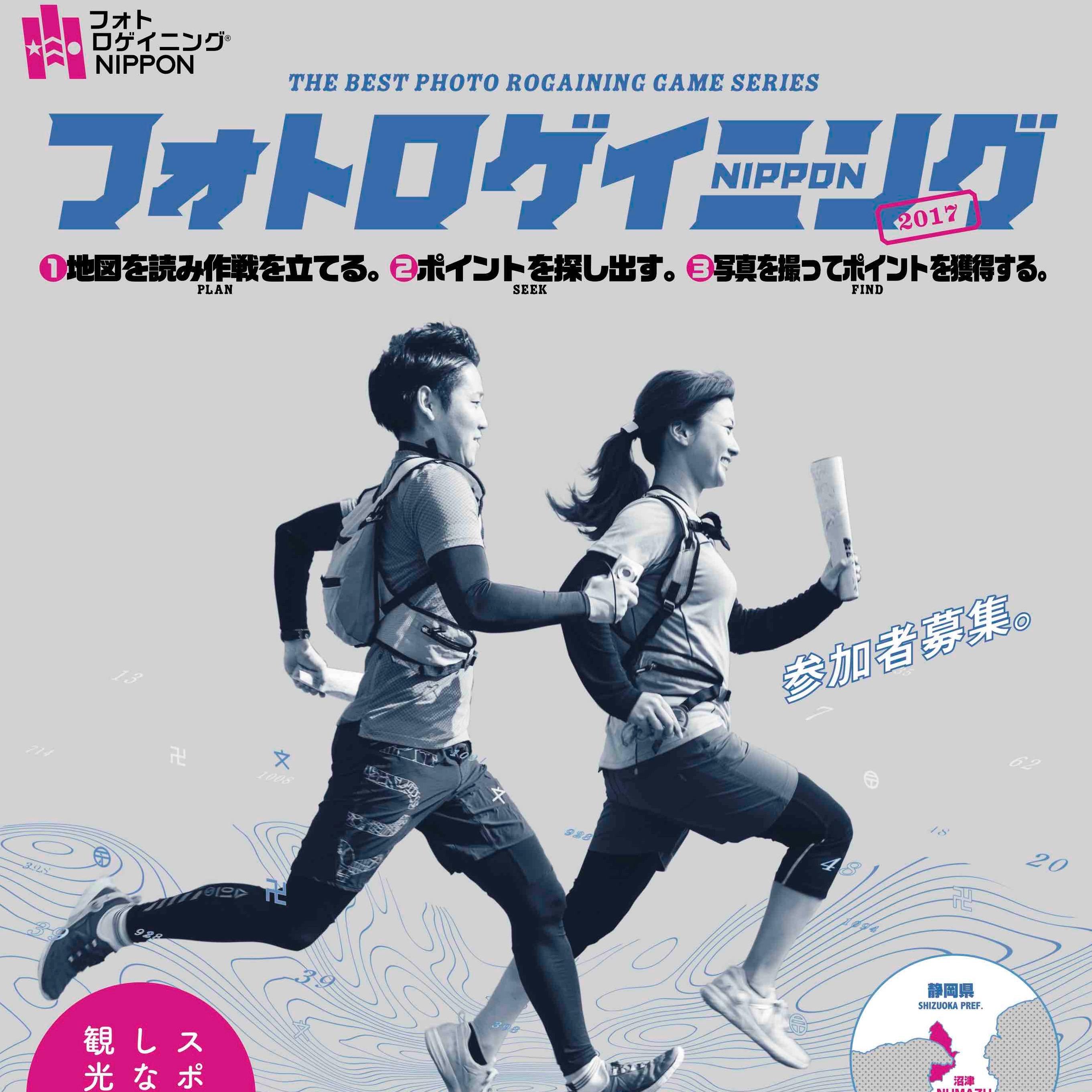 ©️トコナツ歩兵団2017