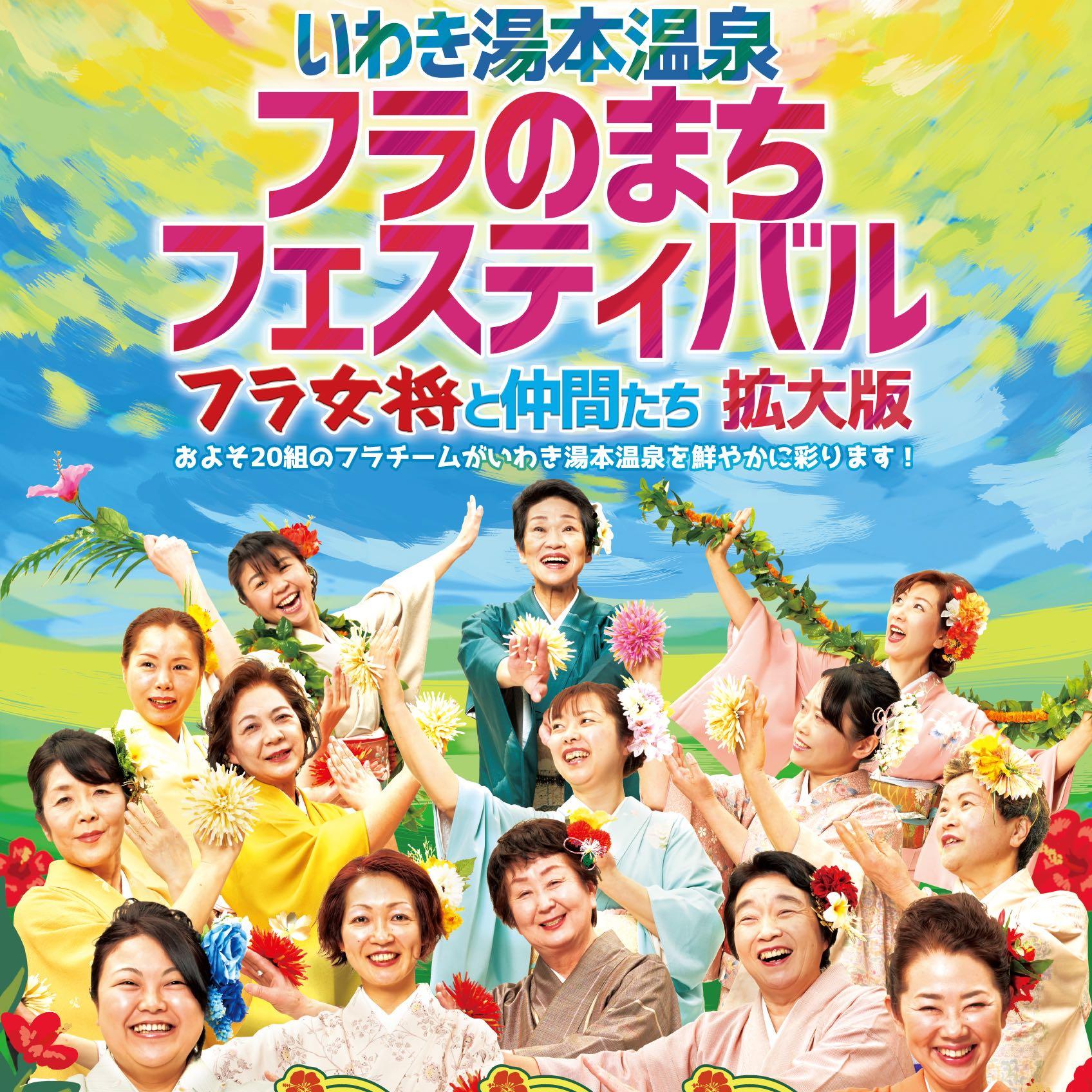 ©︎トコナツ歩兵団2017