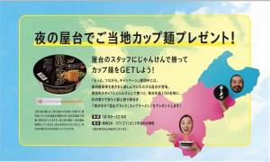 ©︎トコナツ歩兵団2018-2019